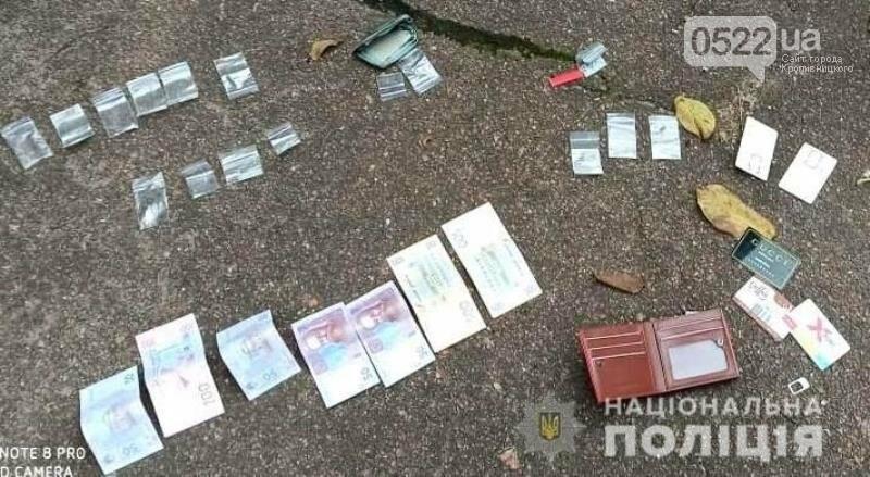 На Кіровоградщині затримали 26-річну громадянку, яку підозрюють в розповсюдженні наркотиків, фото-4