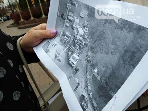 Черговий МАФ замість клумби може з'явиться у Кропивницькому, фото-1