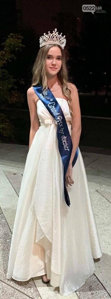 Дівчина з Кіровоградщини отримала Гран прі на міжнародноу конкурсі. (ФОТО), фото-2