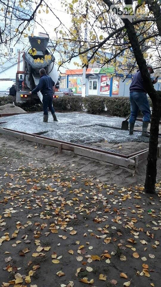 Черговий МАФ замість клумби може з'явиться у Кропивницькому, фото-3