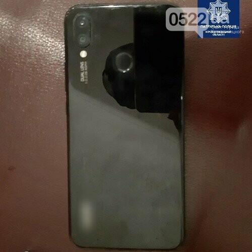 У Кропивницькому знайшли декілька телефонів, які роками числилися у розшуку, фото-1