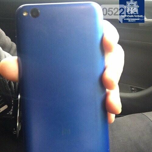 У Кропивницькому знайшли декілька телефонів, які роками числилися у розшуку, фото-3
