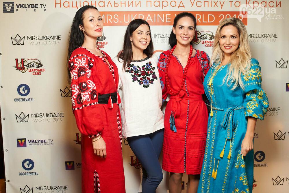 Кропивничанка отримала титул MRS. Ukraine Planet 2019 , фото-1