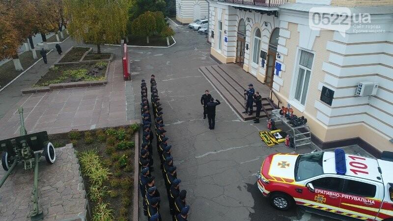 """Рятувальники Кіровоградщини отримали помічника """"Ford Ranger"""", фото-1"""