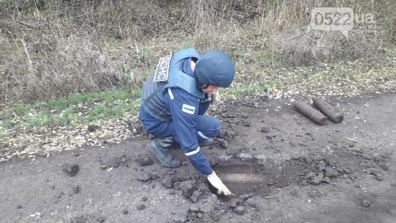 Кіровоградщина: сапери знищили 15 вибухонебезпечних предметів (ФОТО), фото-1