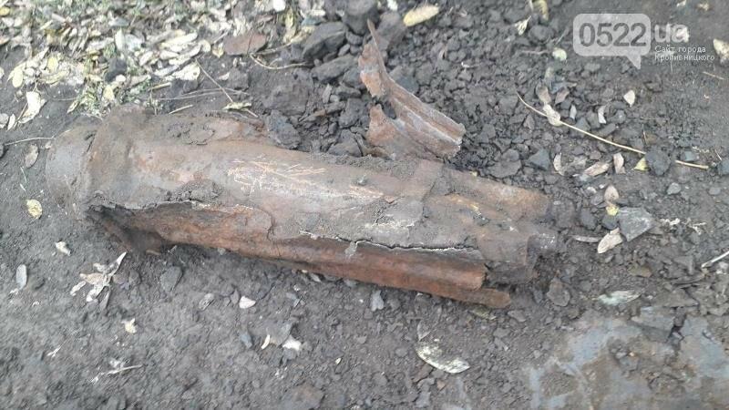 Кіровоградщина: сапери знищили 15 вибухонебезпечних предметів (ФОТО), фото-2