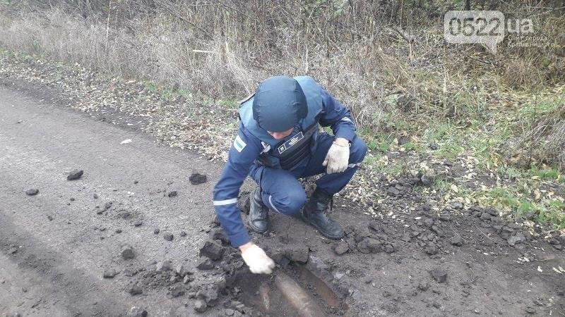 Кіровоградщина: сапери знищили 15 вибухонебезпечних предметів (ФОТО), фото-6