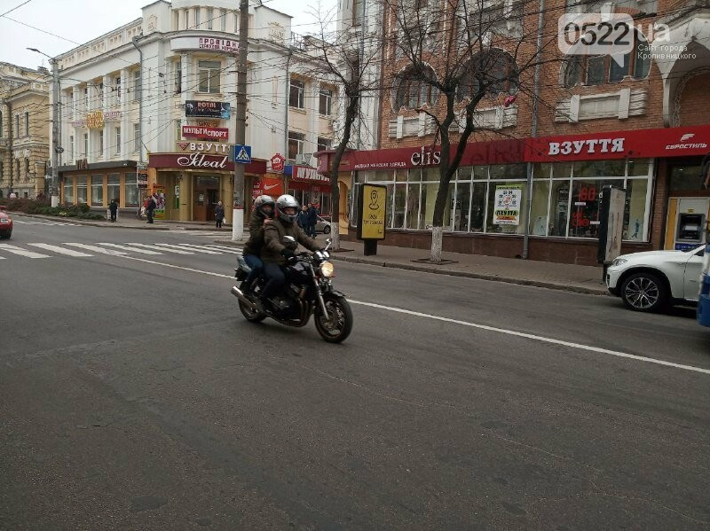 У Кропивницькому відбувся масовий автопробіг. (ВІДЕО. ФОТОРЕПОРТАЖ), фото-1
