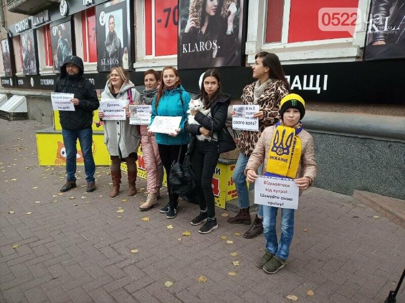 У Кропивницькому активісти закликали людей відмовитися від хутра (ФОТОРЕПОРТАЖ), фото-2