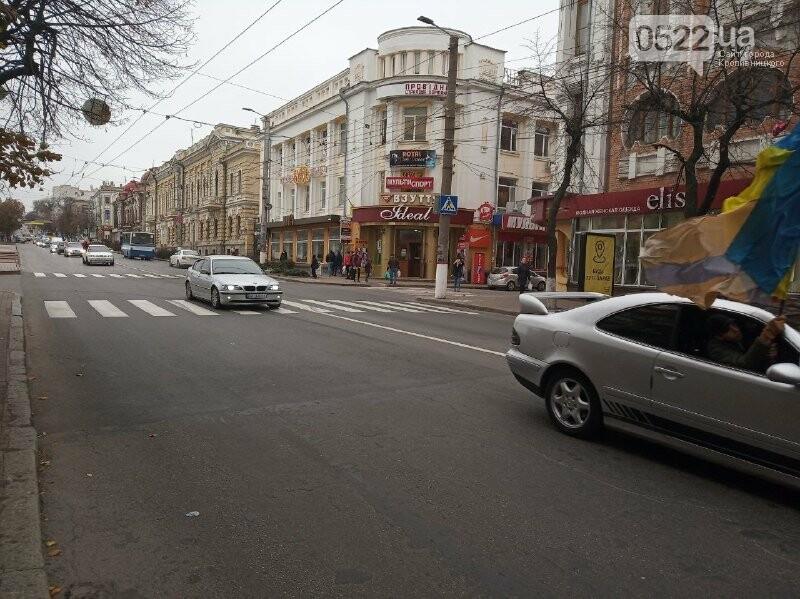 У Кропивницькому відбувся масовий автопробіг. (ВІДЕО. ФОТОРЕПОРТАЖ), фото-3
