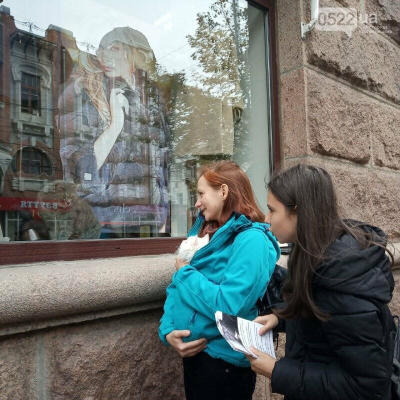 У Кропивницькому активісти закликали людей відмовитися від хутра (ФОТОРЕПОРТАЖ), фото-7