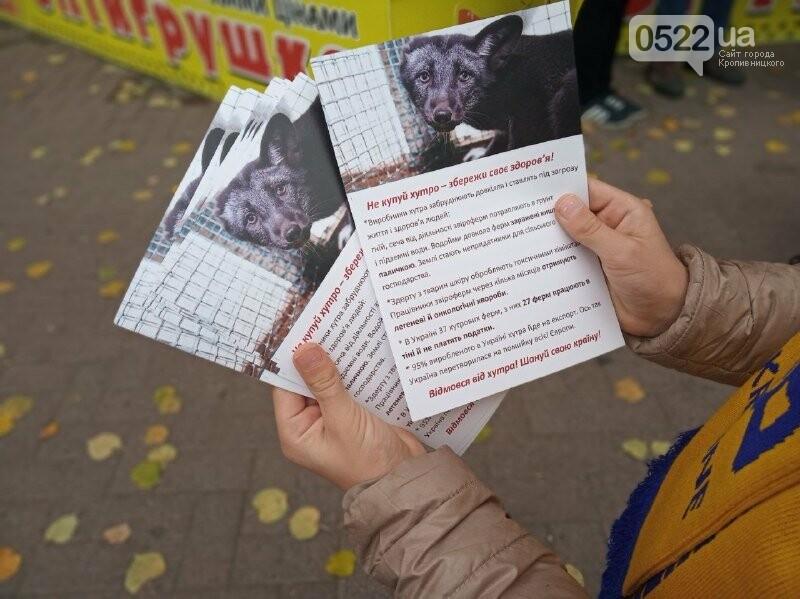 У Кропивницькому активісти закликали людей відмовитися від хутра (ФОТОРЕПОРТАЖ), фото-6