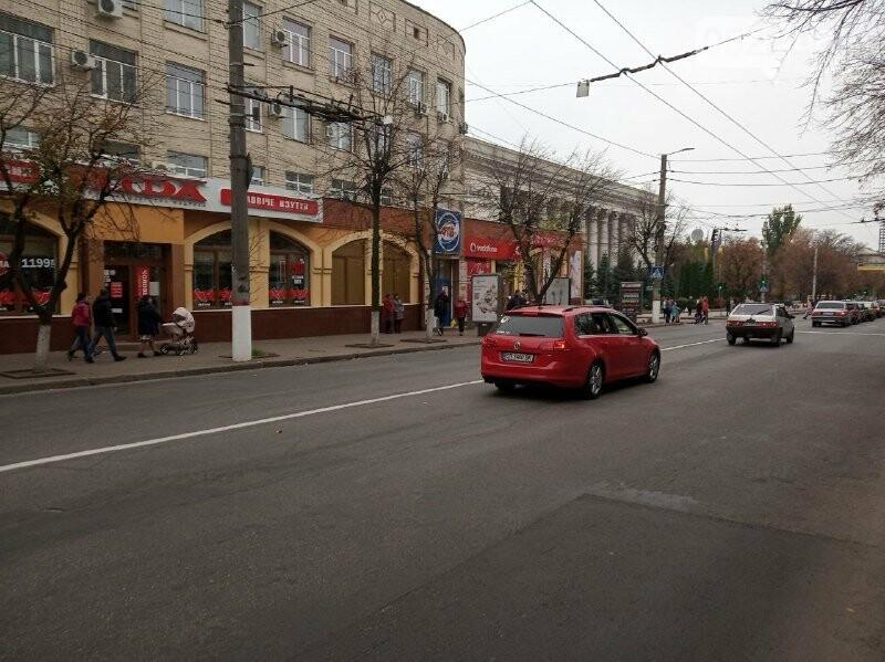У Кропивницькому відбувся масовий автопробіг. (ВІДЕО. ФОТОРЕПОРТАЖ), фото-2