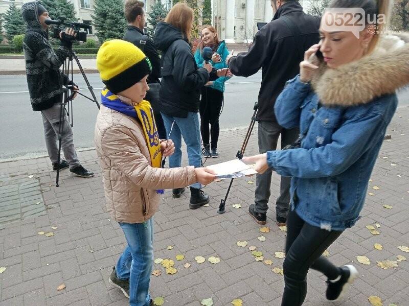 У Кропивницькому активісти закликали людей відмовитися від хутра (ФОТОРЕПОРТАЖ), фото-10