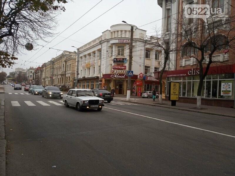 У Кропивницькому відбувся масовий автопробіг. (ВІДЕО. ФОТОРЕПОРТАЖ), фото-5