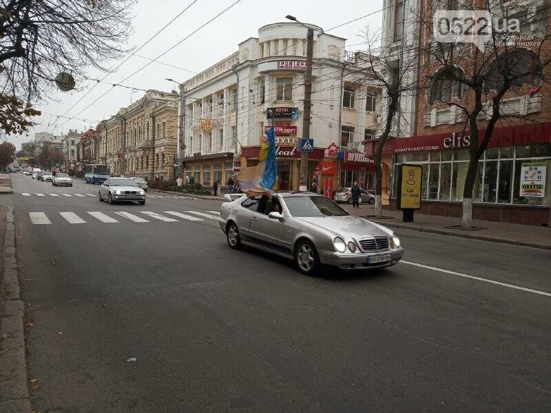 У Кропивницькому відбувся масовий автопробіг. (ВІДЕО. ФОТОРЕПОРТАЖ), фото-6