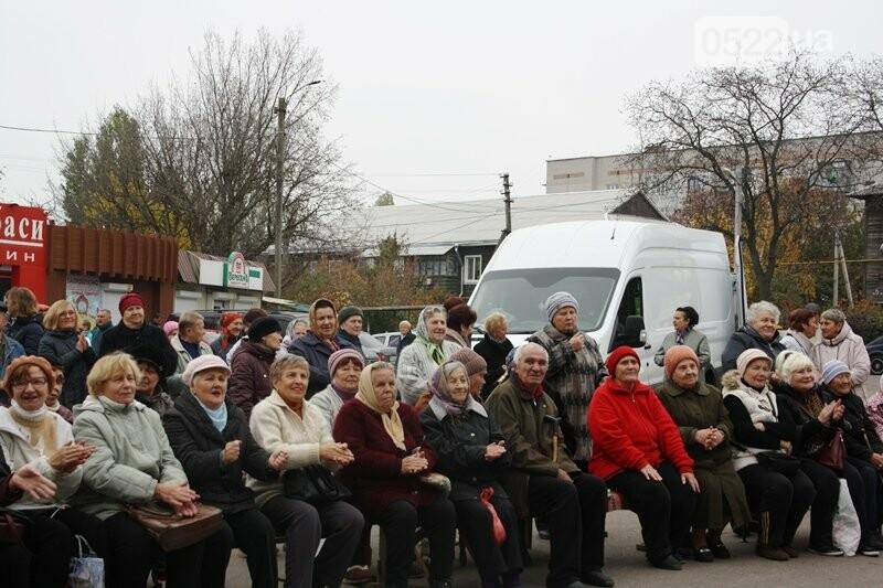 """Атракціони, караоке і зірка """"Голосу країни"""": як гірничани святкували ювілей свого селища. (ФОТОРЕПОРТАЖ), фото-2"""