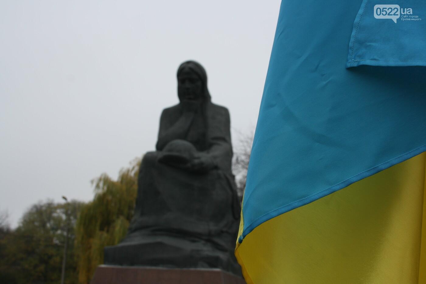 У Кропивницькому вшанували пам'ять воїнів, які загинули в боях за визволення України, фото-4