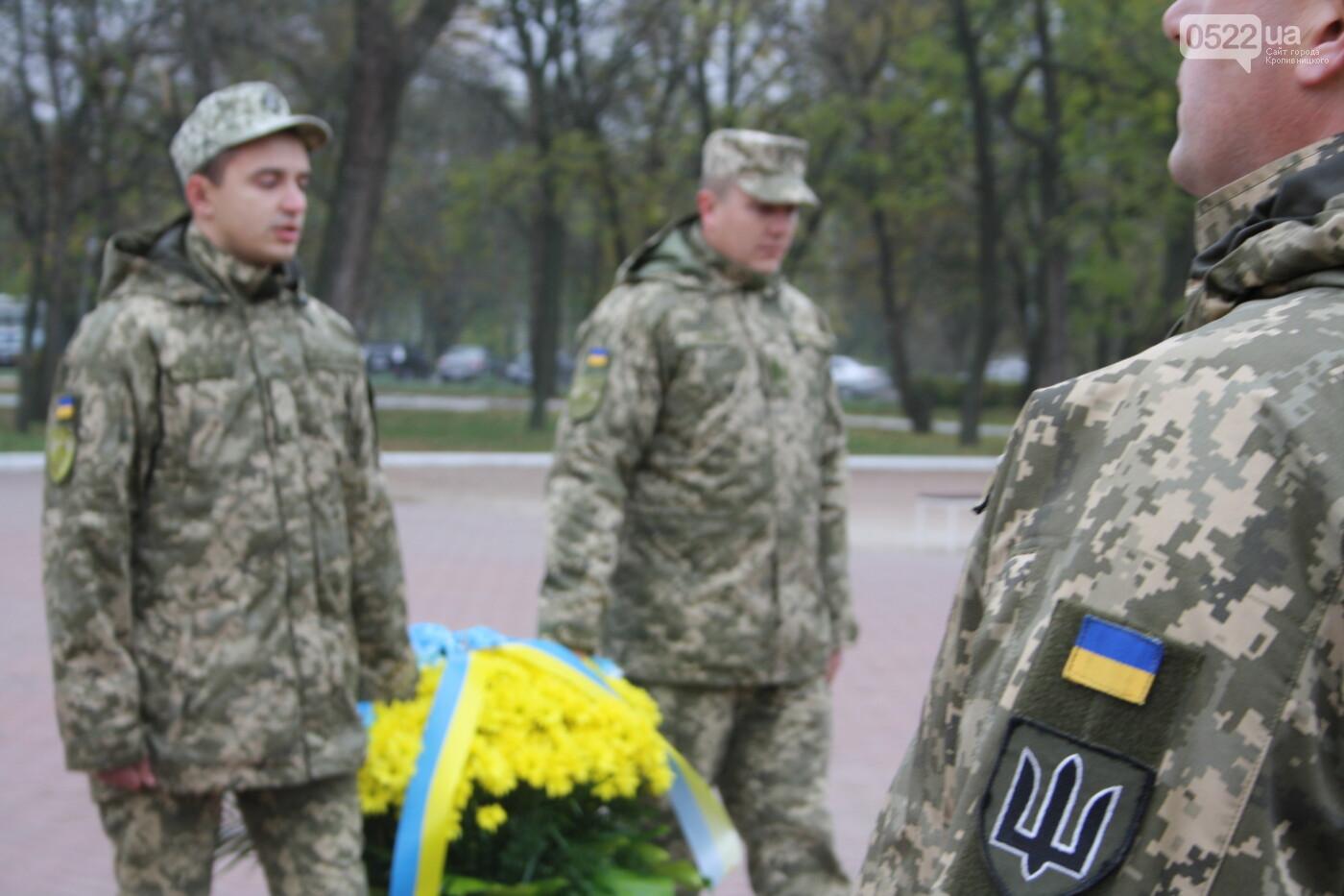 У Кропивницькому вшанували пам'ять воїнів, які загинули в боях за визволення України, фото-6