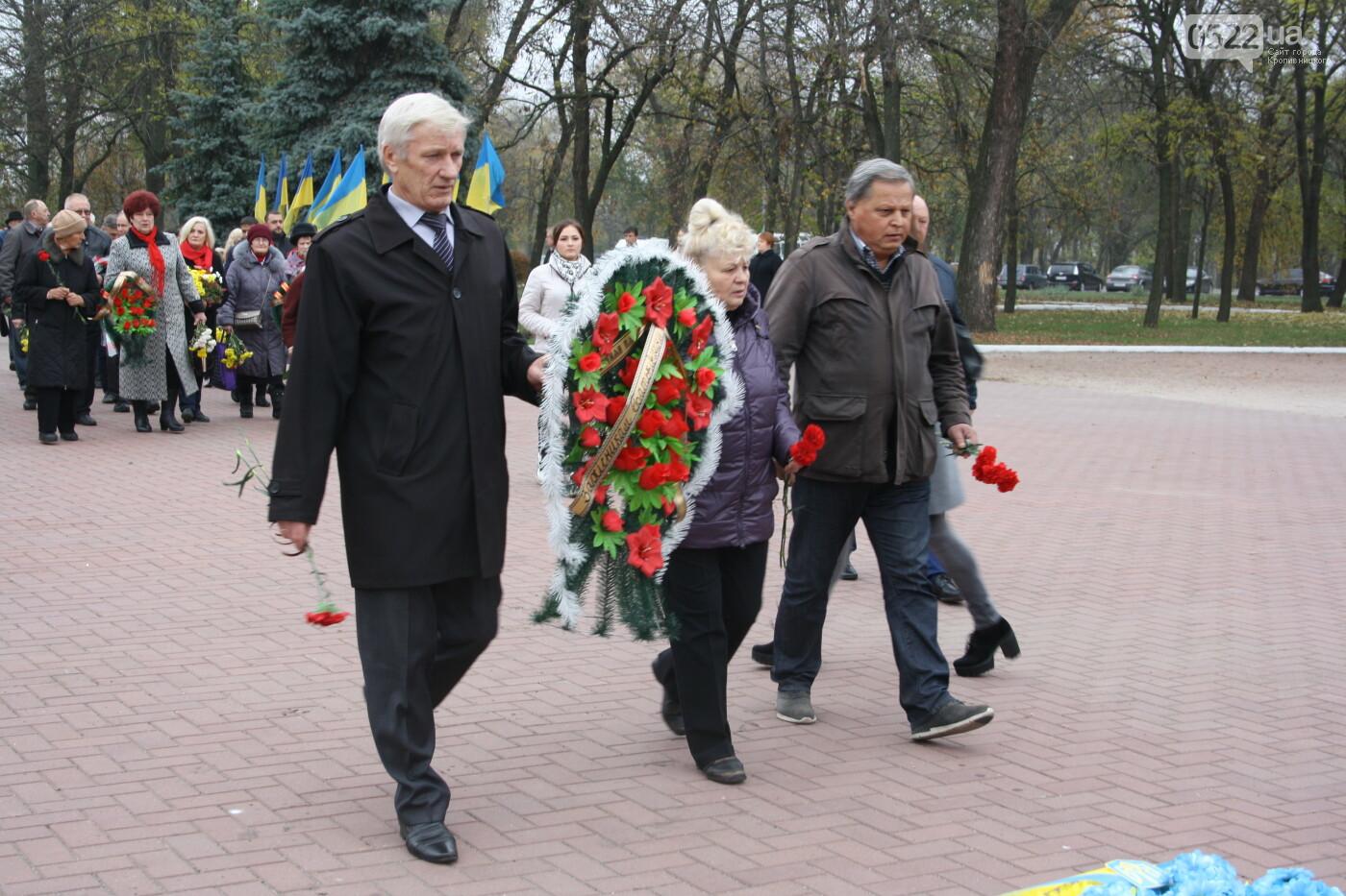 У Кропивницькому вшанували пам'ять воїнів, які загинули в боях за визволення України, фото-12