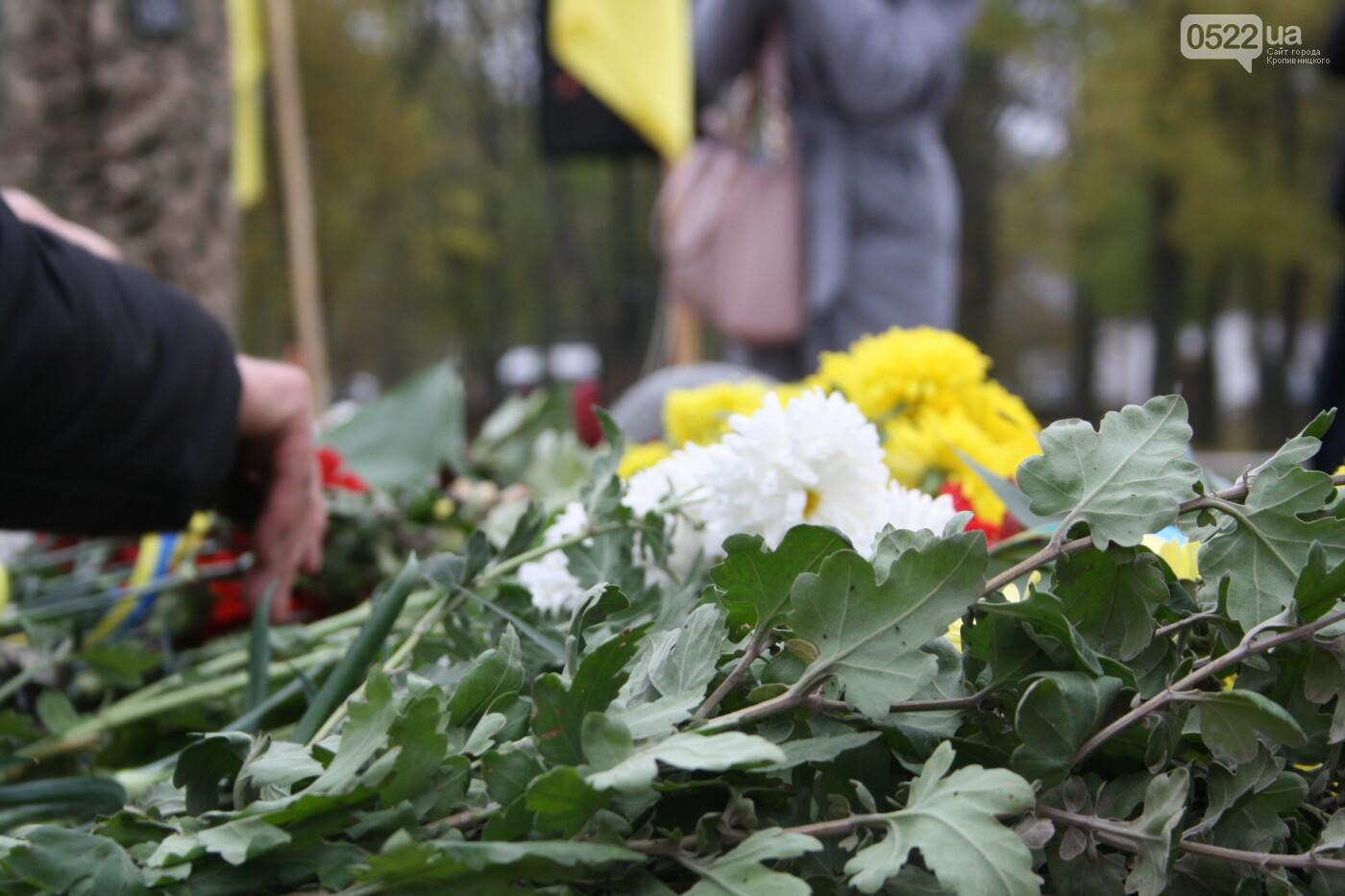 У Кропивницькому вшанували пам'ять воїнів, які загинули в боях за визволення України, фото-14