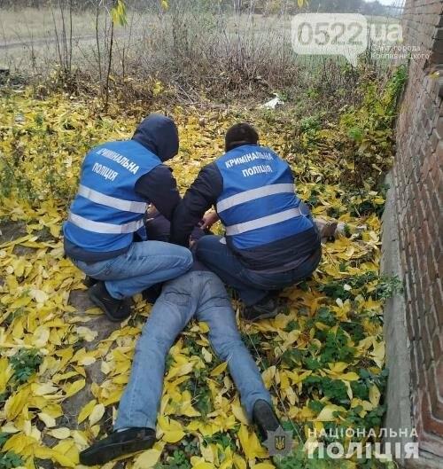 У Кропивницькому троє осіб займалися розповсюдженням наркотиків, фото-1
