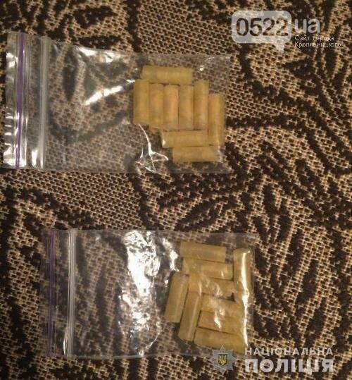 У Кропивницькому троє осіб займалися розповсюдженням наркотиків, фото-2