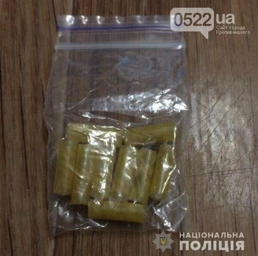 У Кропивницькому троє осіб займалися розповсюдженням наркотиків, фото-3