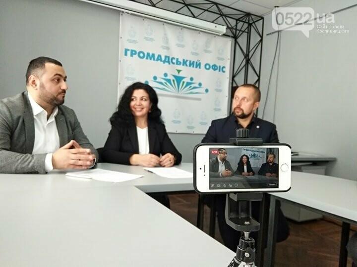 Кропивницький: громадськість і облдержадміністрація підписали Меморандум про співпрацю, фото-1