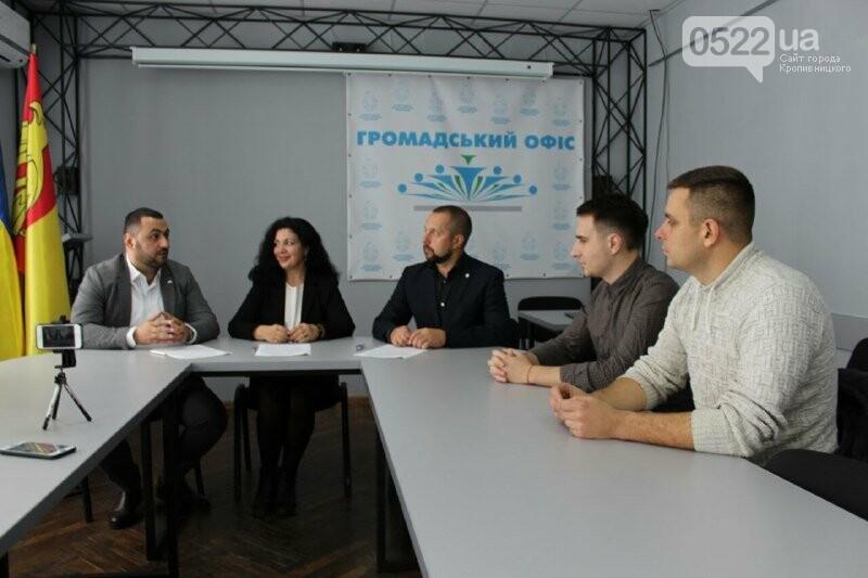 Кропивницький: громадськість і облдержадміністрація підписали Меморандум про співпрацю, фото-2