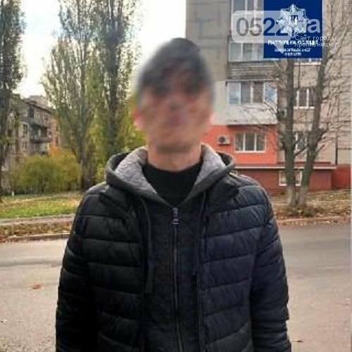 """Професійна чуйка: У Кропивницькому затримали місцевого жителя, в кишені якого була """"кристалічна речовина"""", фото-1"""