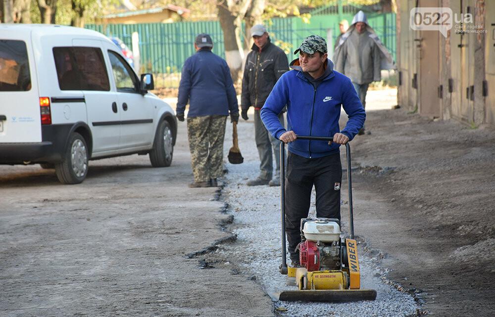 На Кіровоградщині працює 23 бригади екстренної медичної допомоги , фото-1