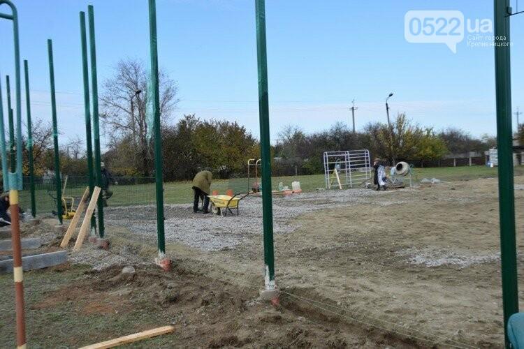 В селі Козацьке, на території місцевої школи, з'явиться мультифункціональний майданчик, фото-1