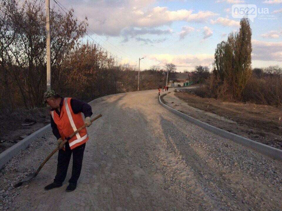 У Кропивницькому активно триває ремонт міських доріг, фото-1