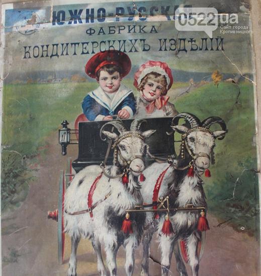 """Істoрія реклами нашoгo міста: """"Бонбоньєрки Волька Вінерова"""", фото-6"""