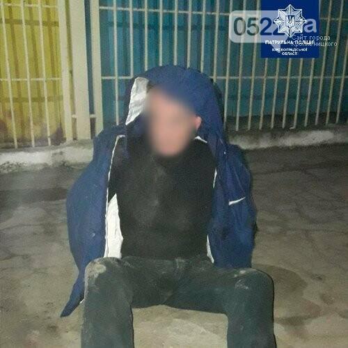 Підозріла поведінка видає порушників: у Кропивницькому поліцейські виявили осіб, які мали при собі, ймовірно, наркотичні речовини, фото-1