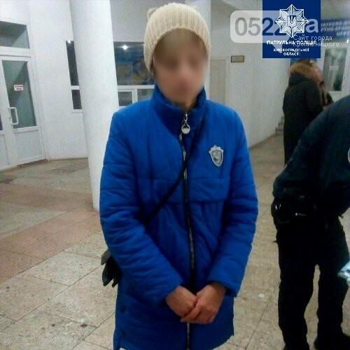 Підозріла поведінка видає порушників: у Кропивницькому поліцейські виявили осіб, які мали при собі, ймовірно, наркотичні речовини, фото-2