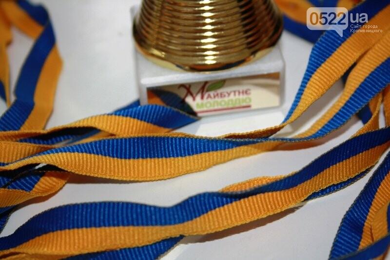 У Кропивницькому відбувся турнір з шинкіокушинкай карате (WKO), фото-9
