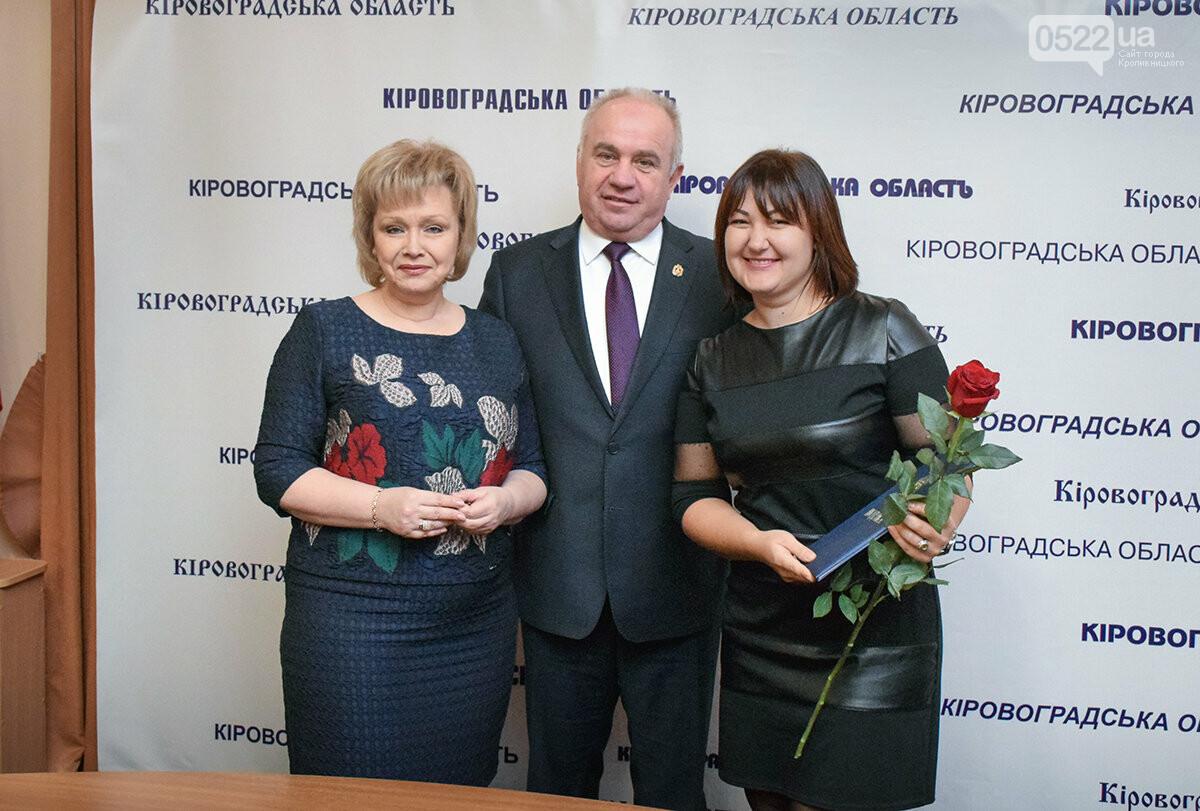 Інвалідність – це не вирок: у Кіровоградській ОДА відбулися урочистості, фото-1