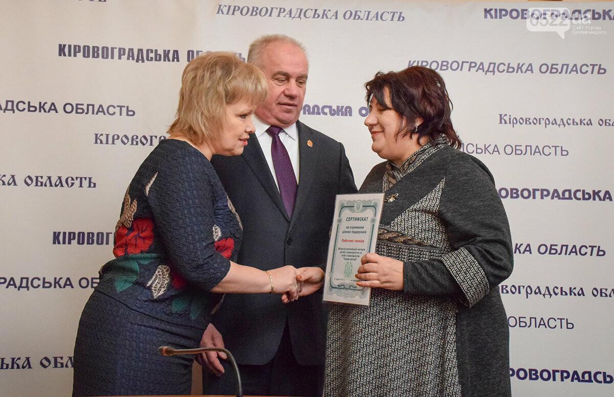 Інвалідність – це не вирок: у Кіровоградській ОДА відбулися урочистості, фото-2