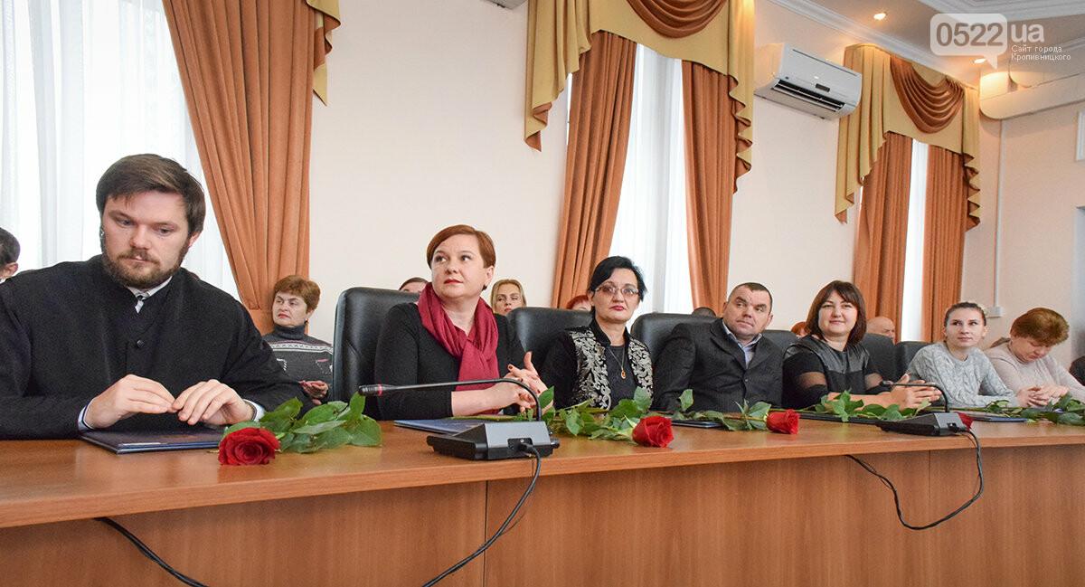 Інвалідність – це не вирок: у Кіровоградській ОДА відбулися урочистості, фото-3