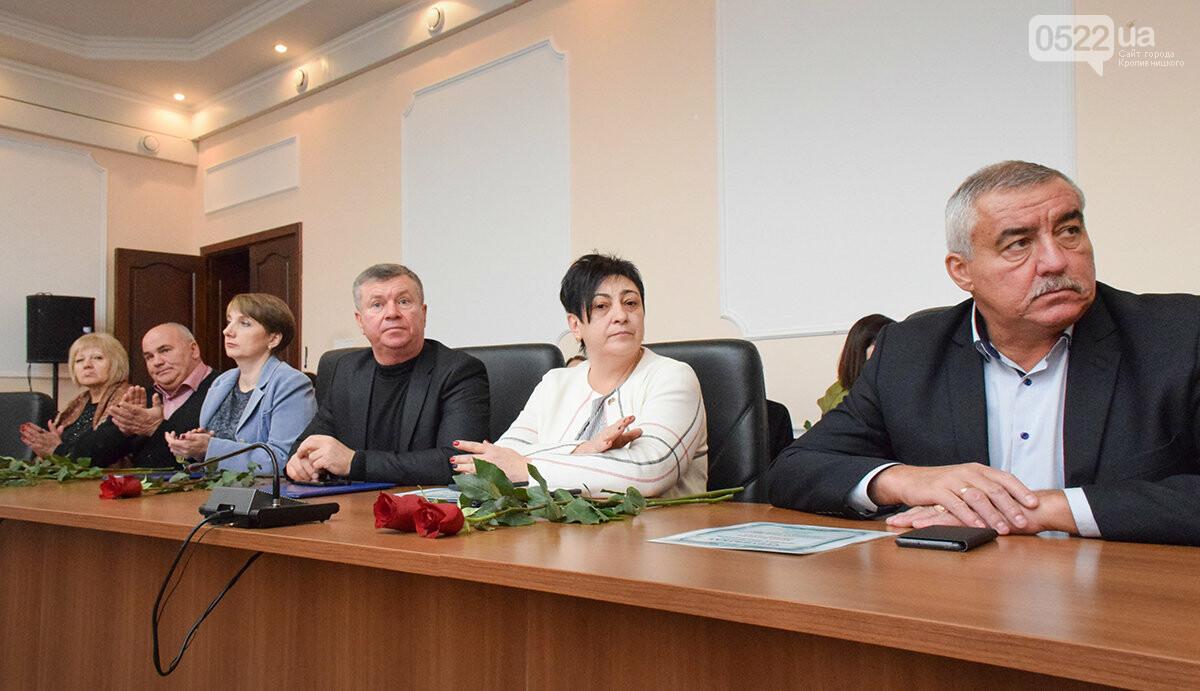 Інвалідність – це не вирок: у Кіровоградській ОДА відбулися урочистості, фото-4