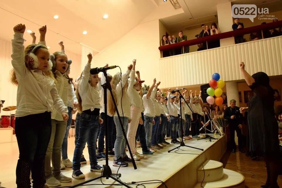 Кропивницький: Музичній школі імені Мейтуса 45 років, фото-3