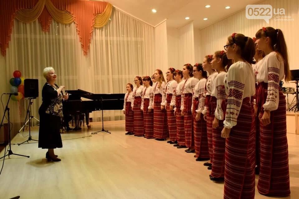 Кропивницький: Музичній школі імені Мейтуса 45 років, фото-2