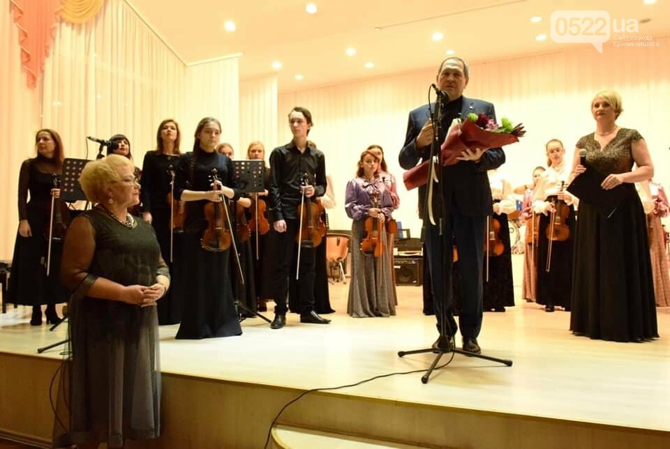 Кропивницький: Музичній школі імені Мейтуса 45 років, фото-1