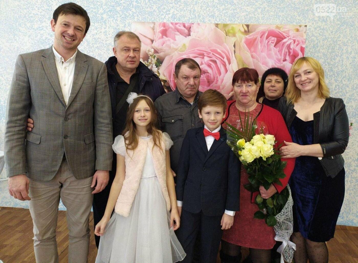Пронести почуття через роки: На Кіровоградщині пара одружилася, проживши майже 40 років, фото-1