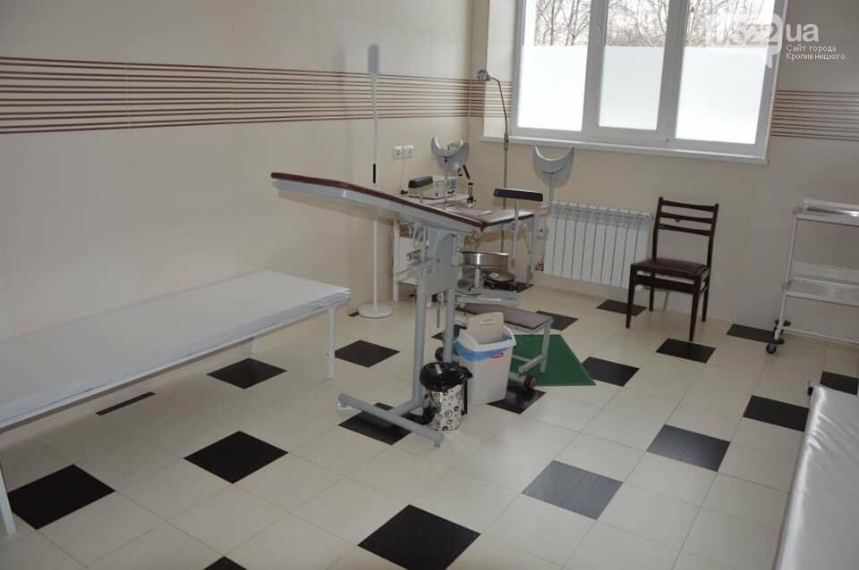 У жіночій консультації №1 у Кропивницькому створені найкращі умови для пацієнток і лікарів, фото-1