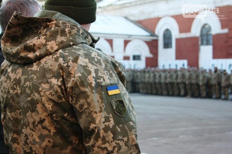 Кропивницький: На території військової частини відкрили пам'ятник князю Святославу Хороброму, фото-8