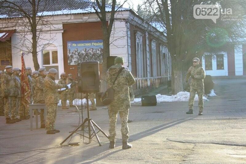 Кропивницький: На території військової частини відкрили пам'ятник князю Святославу Хороброму, фото-9