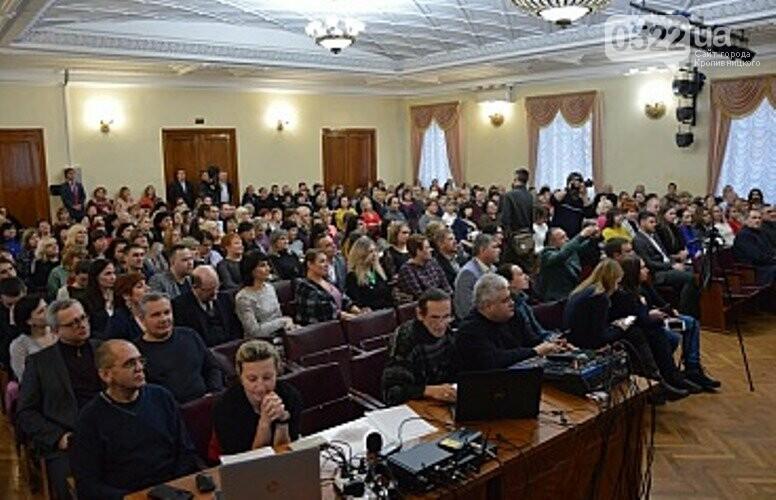 """У Кропивницькому оголосили переможців конкурсу """"Посадовець року"""", фото-1"""